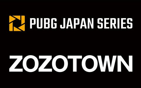 「PUBG JAPAN SERIES SEASON 2」ZOZOTOWNがユニフォームを制作