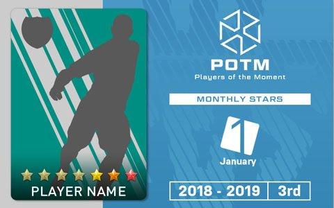 「ウイニングイレブン クラブマネージャー」能力が通常の同名選手より高く設定された選手「Players of the Moment」が配信!