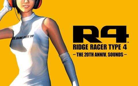 CD「R4 -THE 20TH ANNIV. SOUNDS-」トラックリストと約9分の試聴PVが公開!