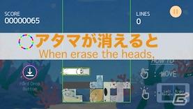 アタマが消えるとカラダも消える!落ち物パズルゲーム「ウオリス」がPC/iOS/Android向けに配信