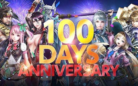 「FAITH - フェイス」リリース100日記念イベントが開催!「高級装備ボックス10+1個」が毎日1回無料