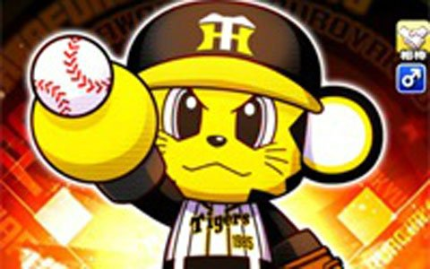 「実況パワフルプロ野球」にて阪神タイガースのマスコット「トラッキー」とのコラボが開催!