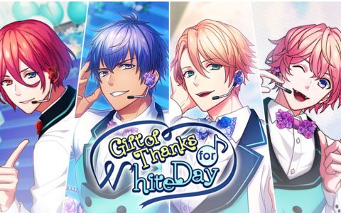 「B-PROJECT 無敵*デンジャラス」イベント「Gift of Thanks for White Day」が開催!