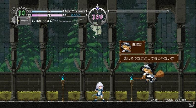 「Touhou Luna Nights」新ステージが追加されたVer1.0がSteamにて配信開始!レミリアの妹「フラン」も登場