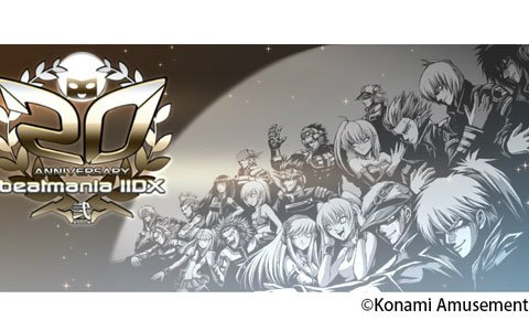 「beatmania IIDX」稼働から20周年!記念楽曲や過去の楽曲アレンジが遊べるイベントが実施