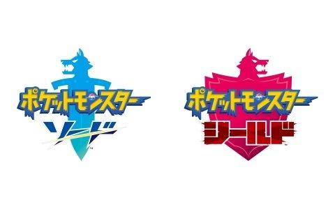 「ポケットモンスター ソード・シールド」がNintendo Switchで2019年冬に発売決定!