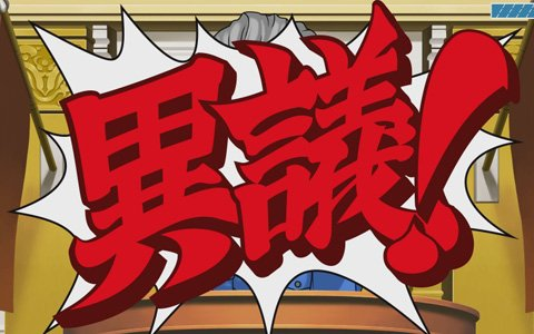 Steam版「逆転裁判123 成歩堂セレクション」の発売日が2019年4月10日に決定!サントラ同梱版も同日発売に