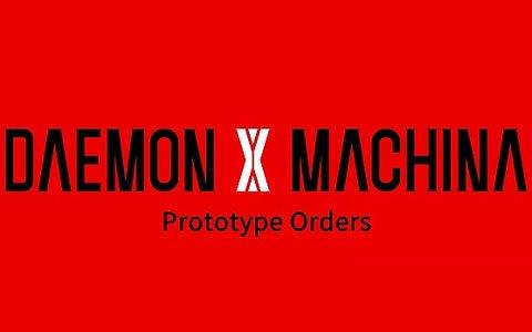 「DAEMON X MACHINA」体験版「プロトタイプオーダーズ」のDL可能期間は3月11日まで!