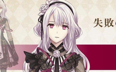 「Alice Closet」のキャスト情報&4名の新キャラクターが発表!公式サイトにてサンプルボイスも公開