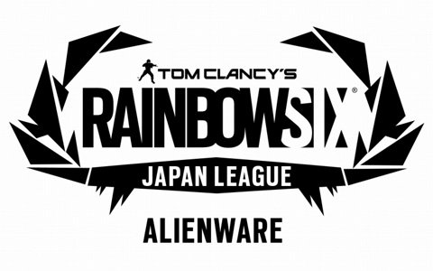 「レインボーシックス シージ」eSports国内公式大会「ALIENWARE JAPAN LEAGUE」の開催が決定!