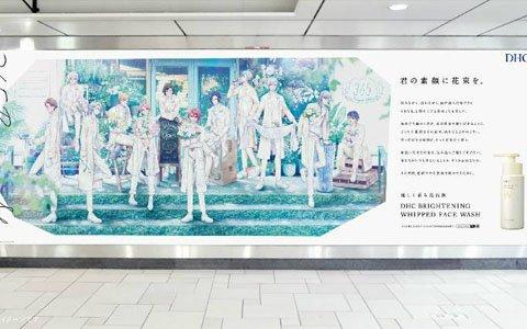 DHCのブランドアンバサダーに就任した「アイドリッシュセブン」のアイドルたちが表参道駅に勢揃い!