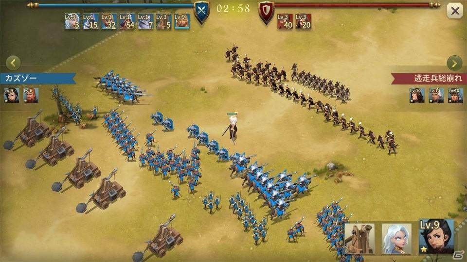 箱庭的な内政とスキルを駆使するバトル!NetEase Games発の戦略シミュレーション「権力と紛争」レビュー