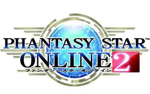 PS4版「ファンタシースターオンライン2」が100万ダウンロード突破!記念キャンペーンの開催も決定