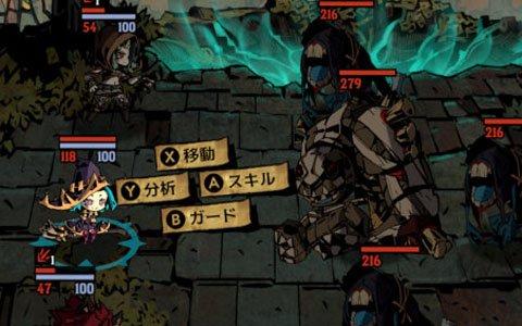 一度倒れたキャラは蘇らない!Switch/Steam向けローグライクRPG「MISTOVER」が発表!