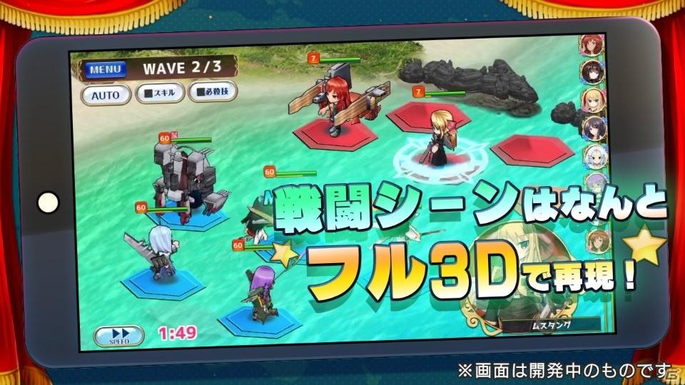鋼の乙女達の勇姿をチェック!iOS/Android「萌え戦」プレイムービーが公開