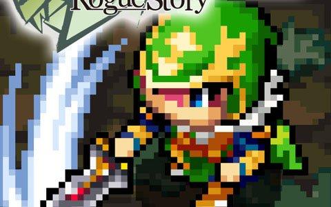 「ブレイブ フロンティア ローグストーリー~義賊ゼルナイトと風の姫君~」が配信開始!