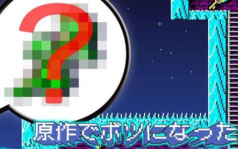 「デーモンクリスタル2 ナイザー」配信日が3月28日に決定!前作のSteam版も今春に登場