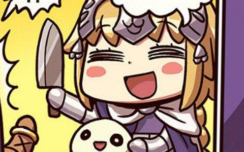 サーヴァントの幼生を…うどん生地に!?「ますますマンガで分かる!Fate/Grand Order」第84が公開