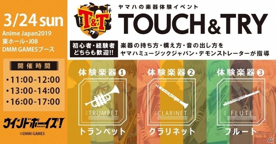 DMM GAMES、「AnimeJapan 2019」のブース情報を更新―「魔女兵器」ステージでえなこさん&伊織もえさんの撮影会が実施
