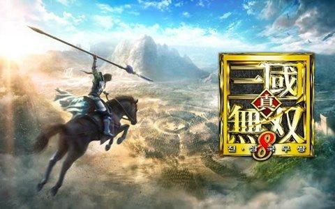 ネクソンがMMORPG「真・三國無双8モバイル(仮称)」の開発を発表!原作のオープンワールドをモバイルで再現