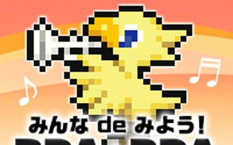 「BRA★BRA FINAL FANTASY みんな de えらぼー!with Siena Wind Orchestra」公式生放送決定&コンサートグッズが公開!
