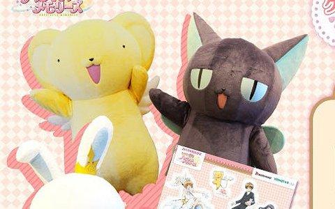 「カードキャプターさくら ハピネスメモリーズ」AnimeJapan 2019の出展情報が公開!