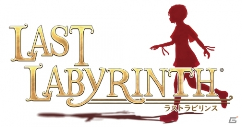 「Last Labyrinth」クラウドファンディングの目標金額達成―ストレッチゴールには謎の少女・カティアの衣装を設定
