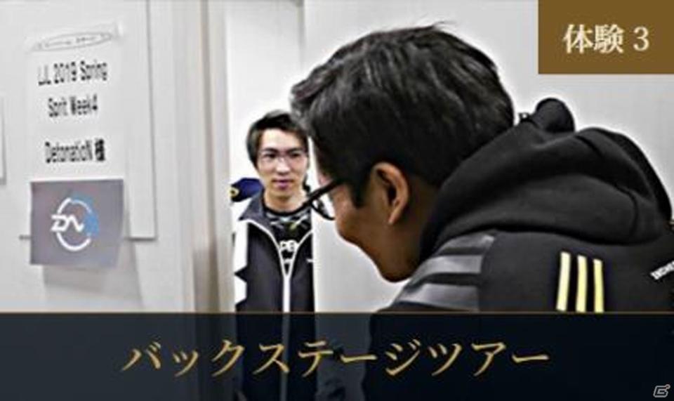 「リーグ・オブ・レジェンド」ゲームアイテムが必ずもらえる「友だち紹介プログラム」が登場!