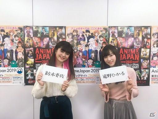 ブシロード、「AnimeJapan 2019」にて実施予定の「お渡し会」詳細やグッズ情報を公開!
