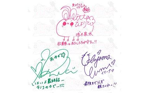 TVアニメ「ぱすてるメモリーズ」最終回に向けてキャスト陣からの寄せ書き色紙コメントが到着!