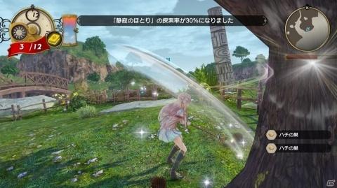 「ルルアのアトリエ ~アーランドの錬金術士4~」が本日発売!体験版や無料DLCの配信もスタート