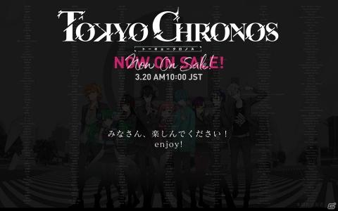 VRミステリーADV「東京クロノス」がPC向けにリリース!AnimeJapan 2019では試遊コーナーも展開