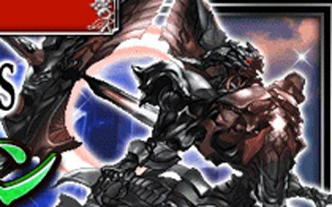 「ファイナルファンタジー ブレイブエクスヴィアス」レイドイベント「覚醒せし脅威 ウェポン」が開始!