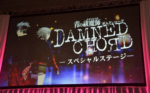 「青の祓魔師 DAMNED CHORD」にルーイン・ライトが参戦、CVは関智一さんに!AnimeJapanステージレポート