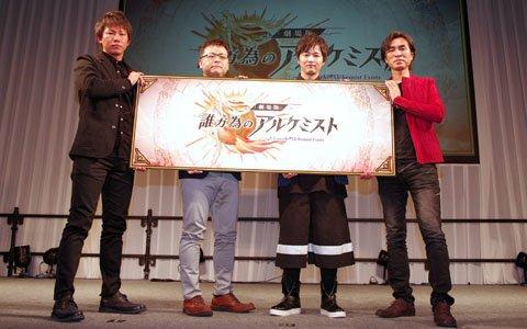 「劇場版 誰ガ為のアルケミスト」AnimeJapan 2019でスペシャルステージを実施