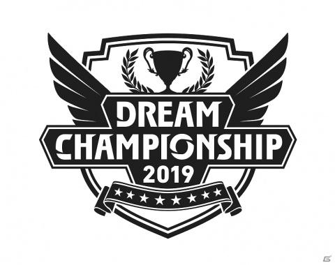 「キャプテン翼~たたかえドリームチーム~」の世界大会「Dream Championship」が開催決定!
