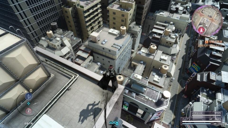 「ファイナルファンタジーXV」エピソードアーデンが本日配信!謎の男のベールが今はがされる