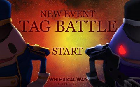「ウィムジカル ウォー」ギルドメンバーと協力して挑むイベント「高難度タッグバトル」が開催!