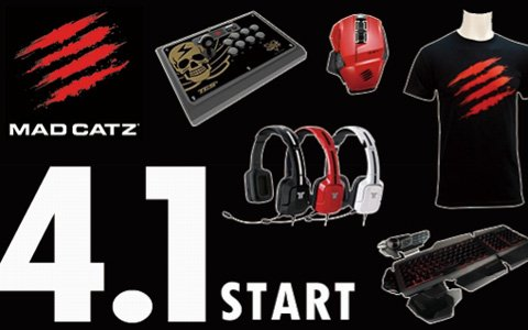 アタッサショップ、4月1日より「MAD CATZ 商品売り尽くしセール」を実施!