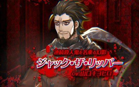 「殺人探偵ジャック・ザ・リッパー」キャラクターPV第1弾は殺人鬼「切り裂きジャック」を紹介!
