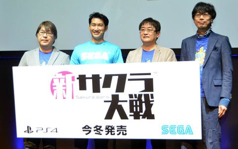 「新サクラ大戦」の詳細が明らかに!「メガドライブミニ」の発売日や東京2020オリンピック公式ゲームも発表【セガフェス2019】