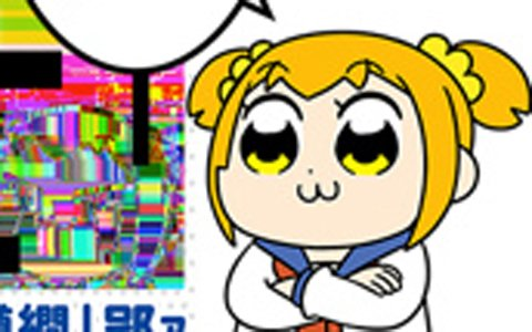 「ポプテピピック++~ポプ子ピピ美の友情大作戦~」が本日配信!ゲーム内容はDLしてみてのお楽しみ