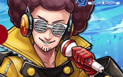「ワンダーグラビティ ~ピノと重力使い~」10連ガチャチケットが当たる「クラブマスターキャンペーン」開催!