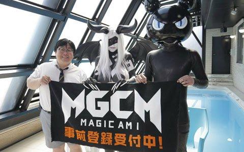 総制作費12億円!新作ブラウザゲーム「マジカミ」制作発表会の生放送レポートが公開