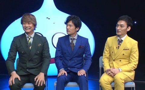 稲垣吾郎さん、草彅剛さん、香取慎吾さんが「星のドラゴンクエスト」応援ソングを制作開始!