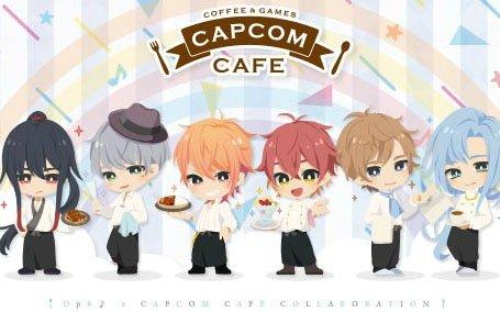 4月25日からカプコンカフェで展開する「Op8♪」とのコラボグッズが公開!