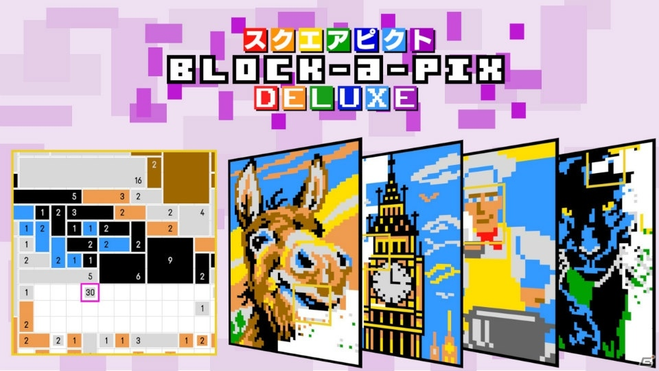 Switch「スクエアピクト Block-a-Pix DELUXE」が4月18日に配信!