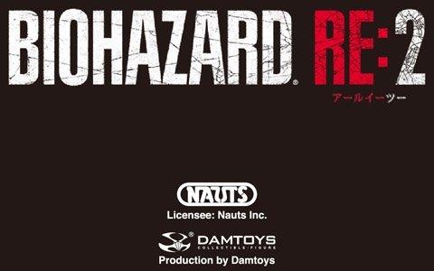 ノーツ、「バイオハザード RE:2」アクションフィギュアのグローバルライセンスを取得