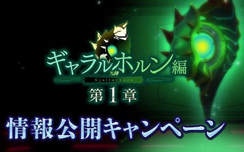 「戦姫絶唱シンフォギアXD UNLIMITED」★5シンフォギアカード確定チケットなどが手に入るキャンペーンが開催!