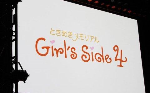 「ときメモGS4」始動!梶裕貴さんら5人のキャストも発表となった「ときめきメモリアル Girl's Side DAYS 2019」
